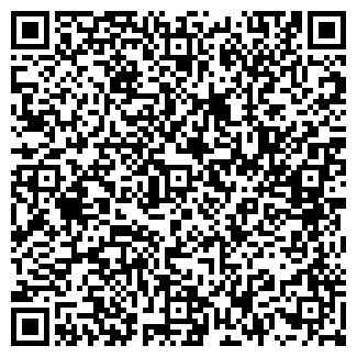 QR-код с контактной информацией организации СТАВКОТЛОМАШ