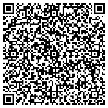 QR-код с контактной информацией организации КРАЙКОММУНСЕРВИС