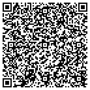 QR-код с контактной информацией организации ГРАНД И К, ООО