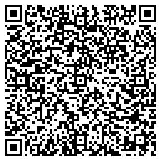 QR-код с контактной информацией организации РАК