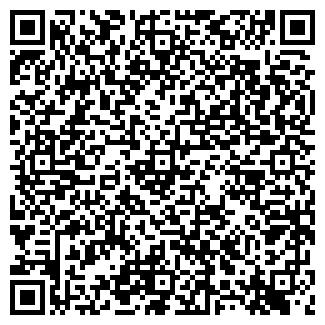 QR-код с контактной информацией организации СОЮЗШИНА