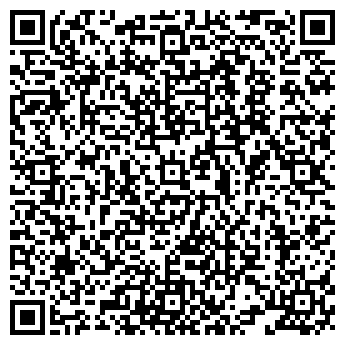 QR-код с контактной информацией организации СУДОСЕРВИС-АВТОМАТИКА