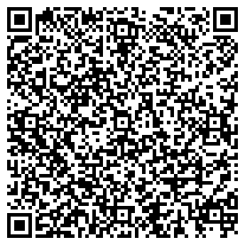 QR-код с контактной информацией организации УЮТНЫЙ ДОМ ТПК, ООО