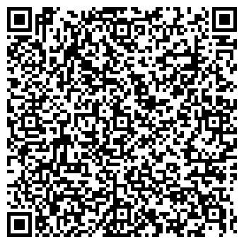 QR-код с контактной информацией организации ЕС-СТАНДАРТ, ЗАО