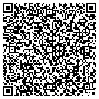 QR-код с контактной информацией организации МОНТАЖ, ОАО