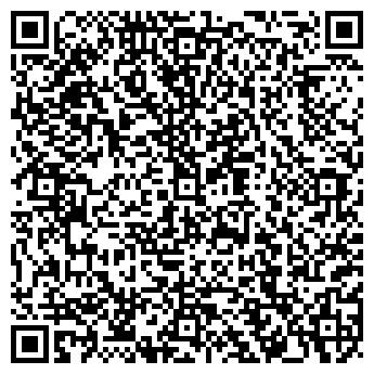 QR-код с контактной информацией организации СПЕЦКОНСТРУКЦИЯ, ОАО