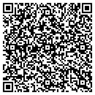QR-код с контактной информацией организации С. ОВИН