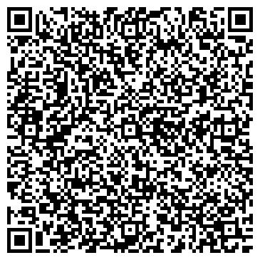 QR-код с контактной информацией организации ЮЖСТАЛЬКОНСТРУКЦИЯ, ЗАО
