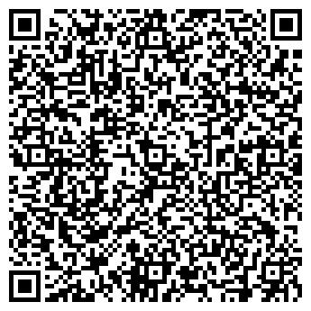 QR-код с контактной информацией организации УНИВЕРСАЛ-СТ, ООО