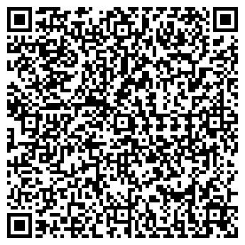 QR-код с контактной информацией организации АССА ПЛЮС, ООО