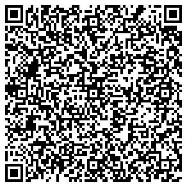 QR-код с контактной информацией организации БЕТОННО-КАМЕННЫЙ ЗАВОД, ООО