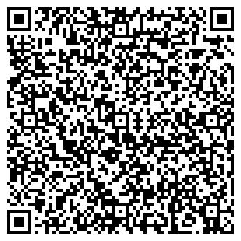 QR-код с контактной информацией организации КАСКАД ООО МАГАЗИН