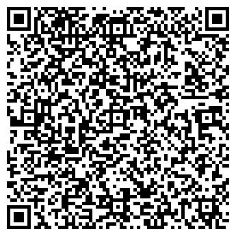QR-код с контактной информацией организации КАЧАЛОВ В.В., ЧП