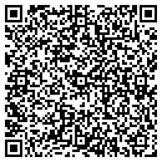 QR-код с контактной информацией организации РОМАК ООО