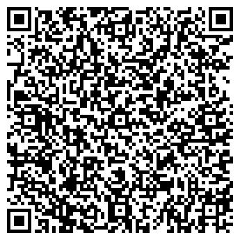 QR-код с контактной информацией организации СТАР-БИС, ЗАО