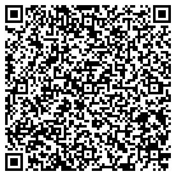 QR-код с контактной информацией организации СТРОЙКОНСТРУКЦИЯ, ООО
