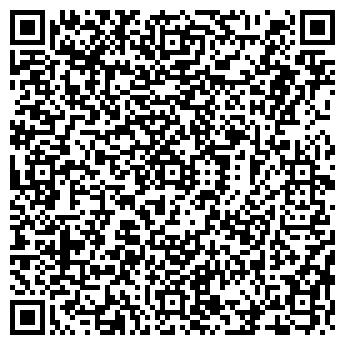 QR-код с контактной информацией организации СТРОЙМАТЕРИАЛЫ ТД