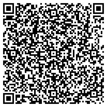QR-код с контактной информацией организации СТРОЙТЕХТОРГ, ООО