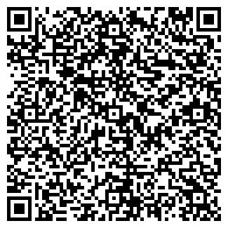 QR-код с контактной информацией организации ТЭНТЭКС, ООО