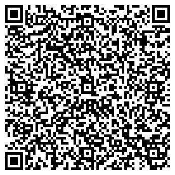 QR-код с контактной информацией организации АРХСТРОЙИНЖИНИРИНГ-М
