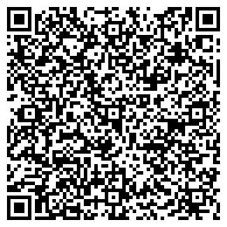QR-код с контактной информацией организации ООО АРХ-РОС