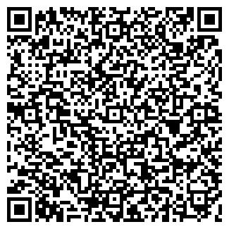 QR-код с контактной информацией организации ДИЗАЙН-ВС