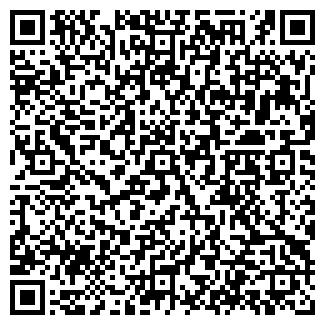 QR-код с контактной информацией организации КОМПЬЮТЕР ХОЛ