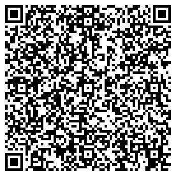 QR-код с контактной информацией организации СФЕРА ИНЖЕНЕРНЫЙ ЦЕНТР