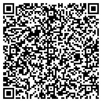 QR-код с контактной информацией организации ШАРМИ
