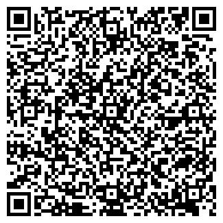 QR-код с контактной информацией организации ДИНАМИКС