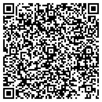 QR-код с контактной информацией организации РИЛЭКС