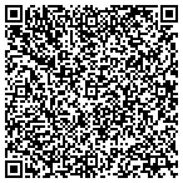 QR-код с контактной информацией организации САЛОН-ИНТЕРЬЕР ЧП ВИНОГРАДОВА В.П.