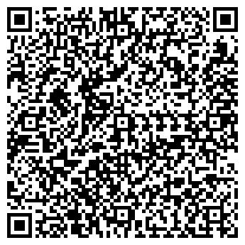 QR-код с контактной информацией организации ТЕЛЕРАДИОМАСТЕР