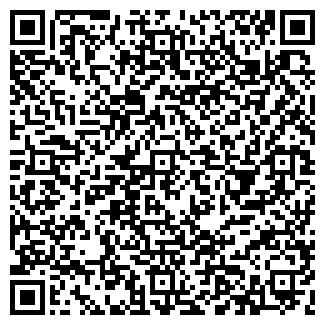 QR-код с контактной информацией организации ВЕКТОР-ЮГ
