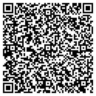 QR-код с контактной информацией организации КВАДРО-С