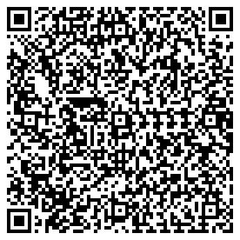 QR-код с контактной информацией организации МОРОЗ А. В., ЧП