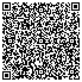 QR-код с контактной информацией организации УКС ПРУЖАНЫ РАЙОННОЕ КУП