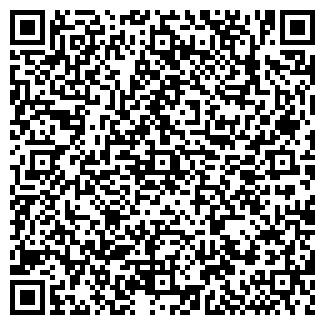QR-код с контактной информацией организации ВОЛЬТМАСТЕР