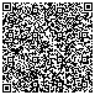 QR-код с контактной информацией организации ЦЕНТР ГИГИЕНЫ И ЭПИДЕМИОЛОГИИ ПРУЖАНСКОГО РАЙОНА