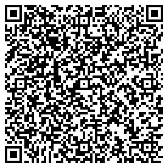 QR-код с контактной информацией организации ДЕМИН И. Б., ЧП