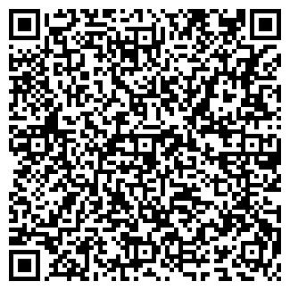 QR-код с контактной информацией организации МЕБЕЛЬ-ХОРОШО