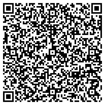 QR-код с контактной информацией организации МИНАСЯН И. Н.