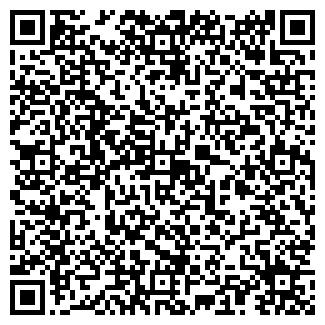 QR-код с контактной информацией организации РИГОНДА, ООО