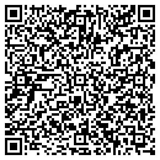 QR-код с контактной информацией организации САНЯН, ЧП