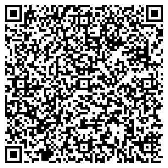 QR-код с контактной информацией организации СТИЛЬ-ОФИС, ООО