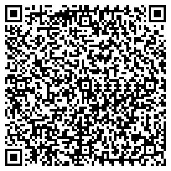 QR-код с контактной информацией организации УЮТ-ЛТД, ООО