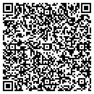 QR-код с контактной информацией организации АКВАСТРОЙ