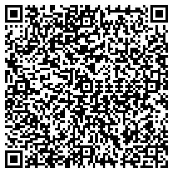 QR-код с контактной информацией организации СВЕТ В ИНТЕРЬЕРЕ