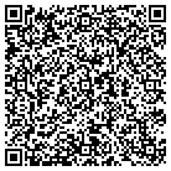 QR-код с контактной информацией организации АДК ИЛИЯ