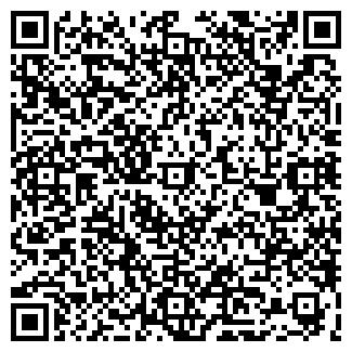 QR-код с контактной информацией организации СПЕКТР ЮГ